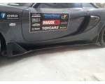 Lotus Elise S2 CUP R Side Skirt