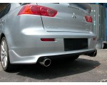 Mitsubishi Lancer Rear Bumper