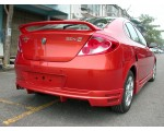 Proton Gen2 Rear Skirt