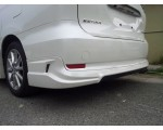 Toyota Estima 2009 TRD Rear Skirt